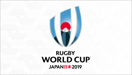 2019 Rugby World Cup Games at Ampthill RUFC